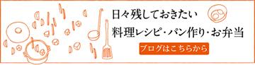 Megu's Room ブログ